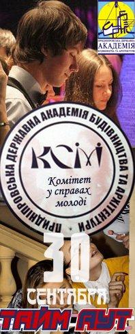 Алексей Ρунцев, 25 декабря , Днепропетровск, id98891228