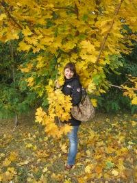 Марина Зернова, 11 мая , Харьков, id99280061