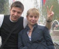Беатриса Деникина, 21 октября , Москва, id103625112