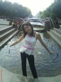 Дарья Старыгина, 6 января , Челябинск, id115254503