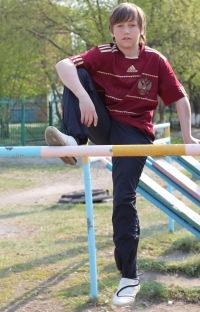 Виктор Седович, 28 июля 1995, Омск, id145139517