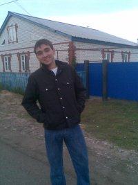 Ванёк Егоров