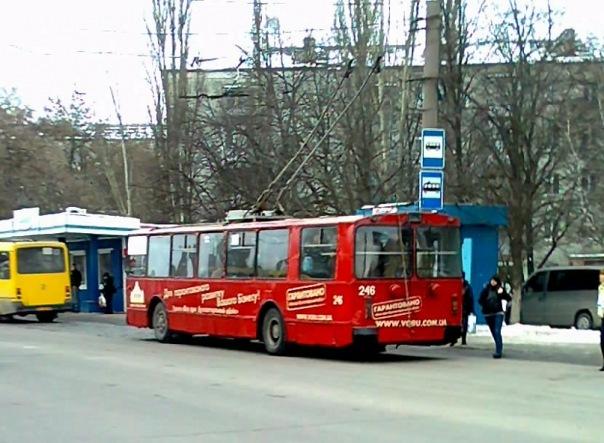 Кировоград. [Киевский
