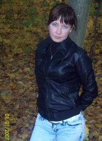 Тa)-(юшka Викторова, 7 октября 1988, Чебоксары, id70353054