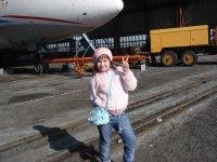 Элеонора Неверова, 26 января , Новокузнецк, id70495114
