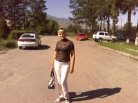 Anna Raba, 1 марта 1997, Кемерово, id105979421