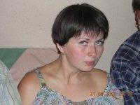 Маргарита Грибоедова, 6 августа 1990, Омск, id109205138