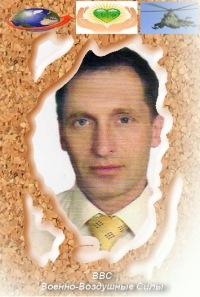 Дмитрий Сивицкас, 29 апреля , Барнаул, id121526663