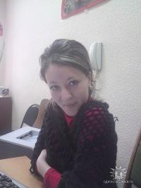 Екатерина Акимова, 24 ноября , Пятигорск, id141287652