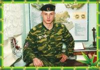 Сергей Бормотов, 3 апреля 1987, Могилев, id162083875