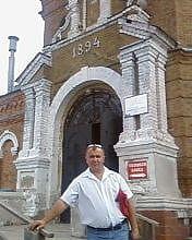 Игорь Мотин, 12 декабря 1980, Новоорск, id163336854