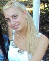 Кристина Гагнидзе, 1 сентября , Майкоп, id70750257