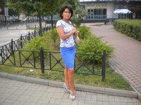 Наталья Дзюба, 5 декабря , Санкт-Петербург, id93394310