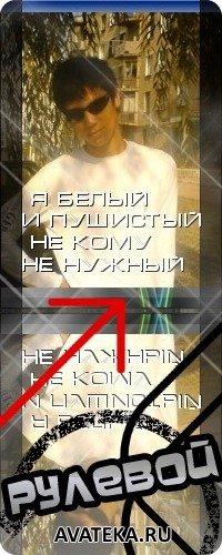 Владислав Bars, 8 июня , Свердловск, id51182499