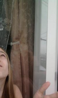 Анна Бажанова, 6 июля , Серпухов, id71807190