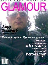 Амур Тамбиев, 14 апреля 1984, Нальчик, id76694824