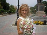 Оля Косенко, 21 мая , Новая Каховка, id94918521