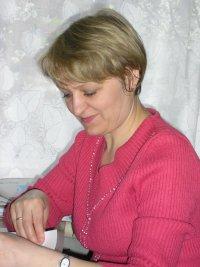 Наталья Гутенко, 10 марта , Умань, id55902723