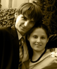 Ирина Зелинская, 17 января , Киев, id6900105