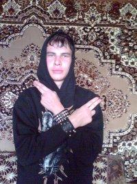 Максим Добер, 11 сентября , Саратов, id70353103