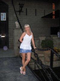 Марина Семерикова, 20 мая , Пермь, id87551163