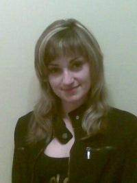Вилона Лавришина, 3 марта , Приволжск, id102976698