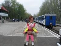 Наталия Макарова, Донецк, id103905309