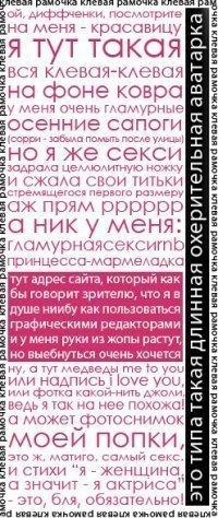 Евгения Бакалёва, 17 июля , Санкт-Петербург, id55503681