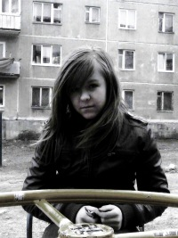Юлия Грибанова, 8 октября 1994, Екатеринбург, id62962116