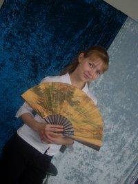Анастасия Брехунцова, 27 января 1993, Барятино, id92104213