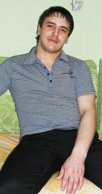 Ильшат Хамитов, 26 января , Казань, id9944921