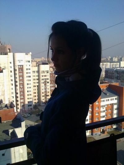 Елизавета Слесарчук, 13 июня 1995, Барнаул, id60541549