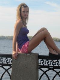 Татьяна Кулагина, 22 февраля , Самара, id100949014