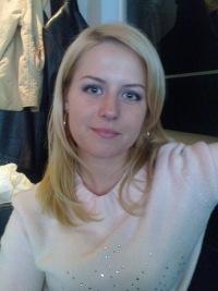 Ирина Ивахнова, 23 мая , Москва, id122762705