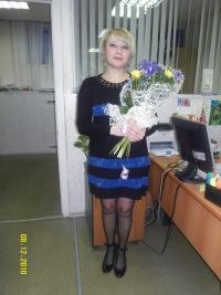 Светлана Овечкина, 8 декабря 1976, Курган, id126008656