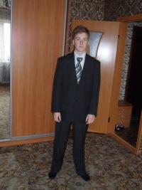 Александр Вторушин, 1 мая 1993, Ханты-Мансийск, id163216308