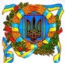 Юбилей Украинской Независимости