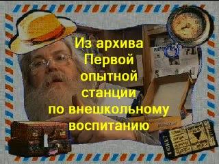 http://cs9822.vk.me/u5886709/151640205/x_e5f2df6b.jpg