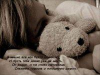 Лена Лена, 23 февраля 1989, Одесса, id87332847