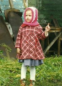 Кристина Карпова, 19 марта 1994, Мичуринск, id69196305