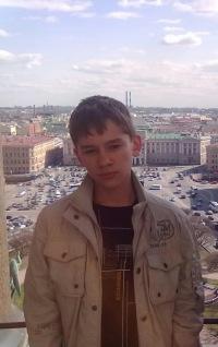 Даня Куликов