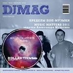 DJMAG №61