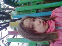 Наиля Яруллина, 14 сентября , Оленегорск, id51528892
