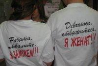 Кася Вася, 18 сентября 1988, Донецк, id60132679