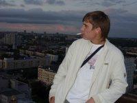 Егор Ильин