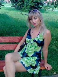 Ольга Середюк, 23 июля , Архангельск, id74396555