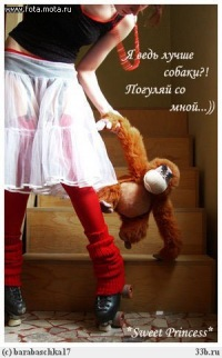 Артурик =), 12 сентября , Санкт-Петербург, id77163197