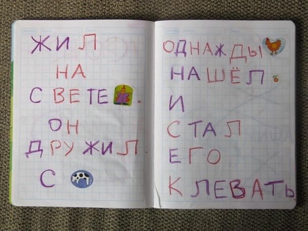 Самодельные книжки для малышей