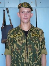 Сергей Козлов, 8 марта 1989, Шарковщина, id123414015