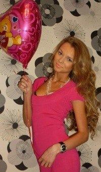 Валерия Лапушкина, 14 мая , Киев, id130515459